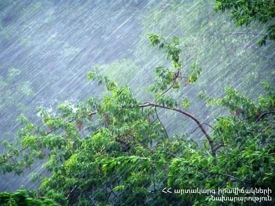 Արտակարգ իրավիճակ Երևանում.  հորդառատ անձրևի հետևանքով բնակելի շենքերում և շինություններում տեղի է ունեցել  ջրալցում