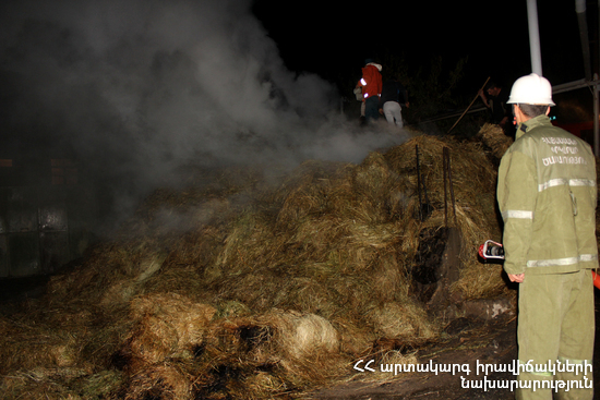 Հրդեհ Անգեղակոթ գյուղում. այրվել է 280 հակ անասնակեր եւ մոտ 35 քմ ծածկ