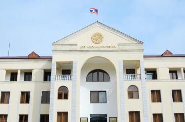Արցախի կառավարությանն ապրիլի 26-ին փոխանցվել է 33 մլն դրամ