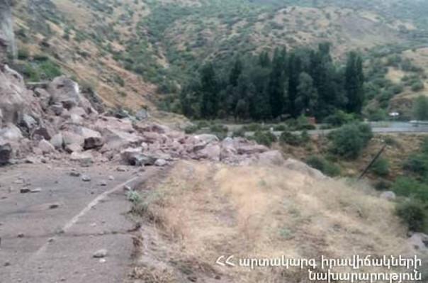 Կոտայքի մարզի Գողթ գյուղի քարաթափման հետևանքով Հ-3 ավտոճանապարհի՝ Գեղարդի վանք տանող հատվածը դեռևս փակ է