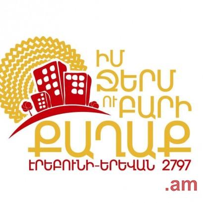 Երևանը շքեղ տոնակատարություններով նշում է ծննդյան 2797-ամյակը (տեսանյութ)