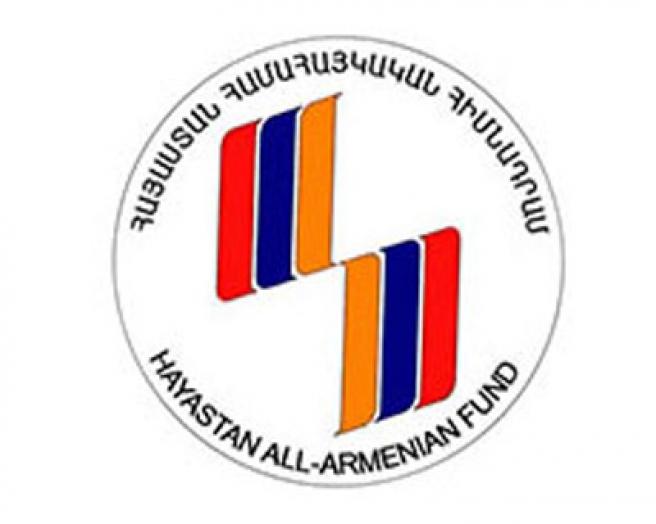 Դրամահավաքը սկսվում է, իսկ «Հայաստան» հիմնադրամի հեռուստամարաթոնը` նոյեմբերի 26-ին