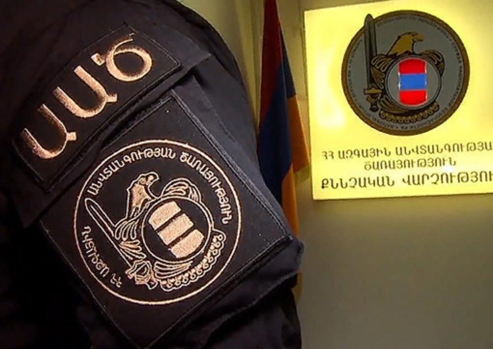 ԱԱԾ-ն բացահայտել է Մասիսի նախկին քաղաքապետի կողմից պաշտոնեական լիազորությունները չարաշահելու դեպք