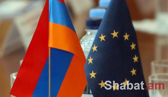 Հայաստան-ԵՄ նոր համաձայնագրի շուրջ բանակցությունները կսկվեն մինչև տարեվերջ