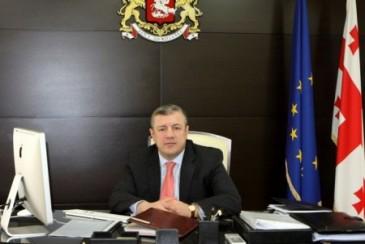 Վրաստանի ԱԳՆ ղեկավարը կայցելի Բաքու