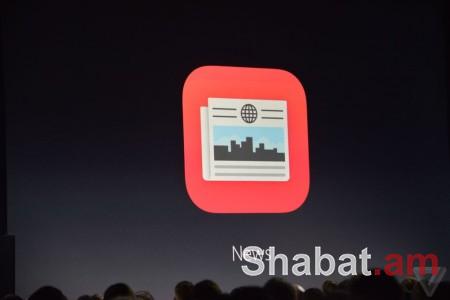 «Apple» ընկերությունը ստիպված է եղել անջատել իր որոշ ծառայություններ Չինաստանում