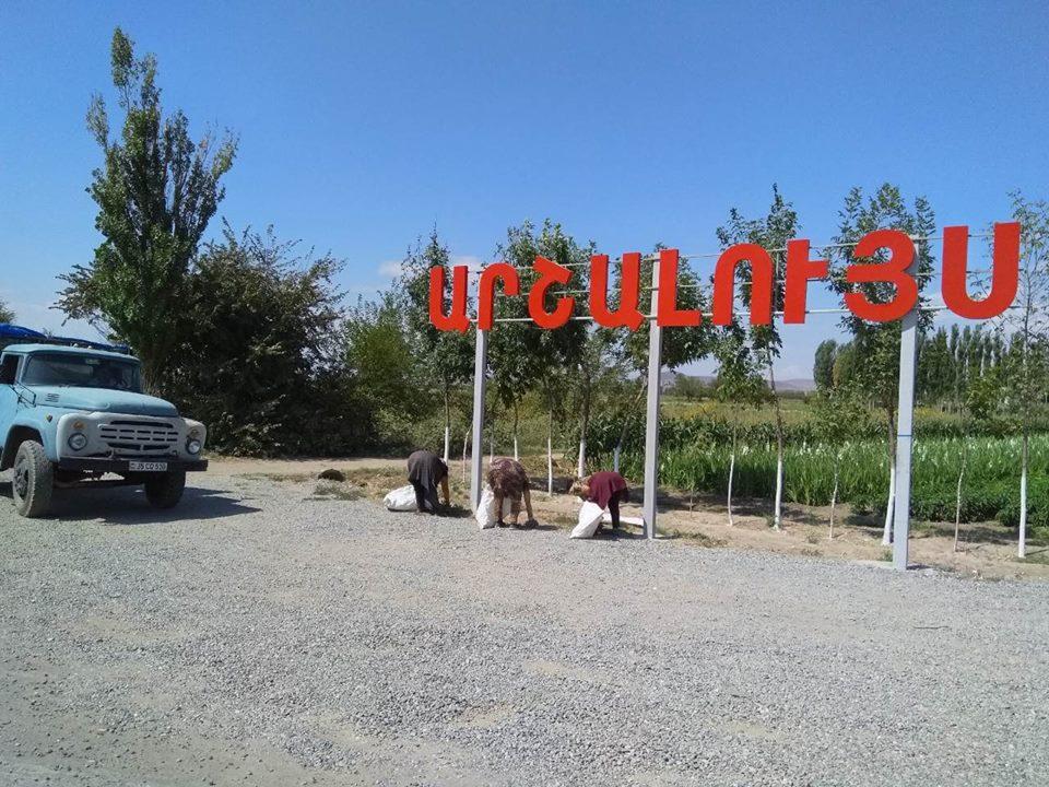 Արշալույս համայնքի ղեկավարի պաշտոնավարությունը ժամանակավոր դադարեցվեց
