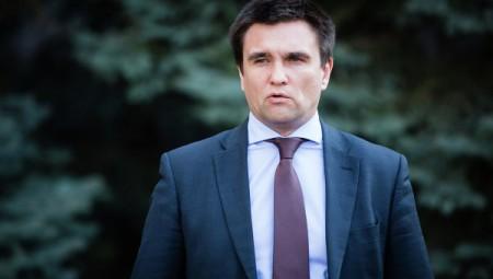 Ուկրաինայի ԱԳՆ-ն ԵԱՀԿ Մինսկի խմբին կոչ է արել ակտիվացնել ԼՂ համակարտության շուրջ բանակցությունները