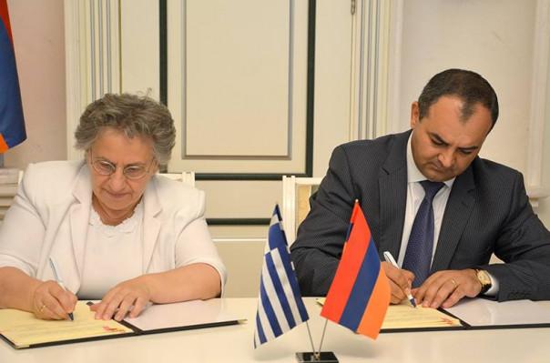 Հայաստանի և Հունաստանի դատախազությունները կհամագործակցեն ահաբեկչության, թրաֆիքինգի դեմ պայքարի շրջանակներում