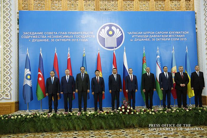 ԱՊՀ անդամ պետությունների կառավարությունների ղեկավարների խորհրդի նիստին քննարկվել են օրակարգային շուրջ 30 հարցեր (լուսանկարներ)