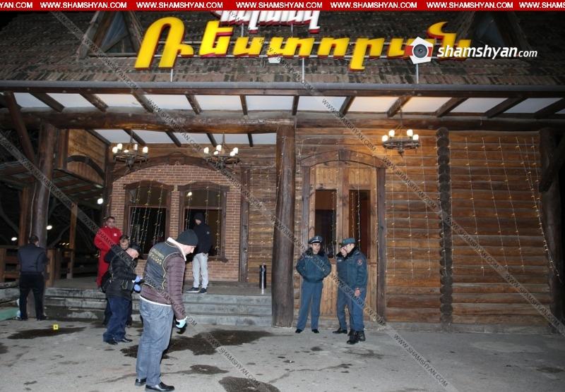 Կրակոցներ ԱԺ նախկին պատգամավոր «Շշի Մելո»-ին պատկանող «Պարտեզ» ռեստորանային համալիրում