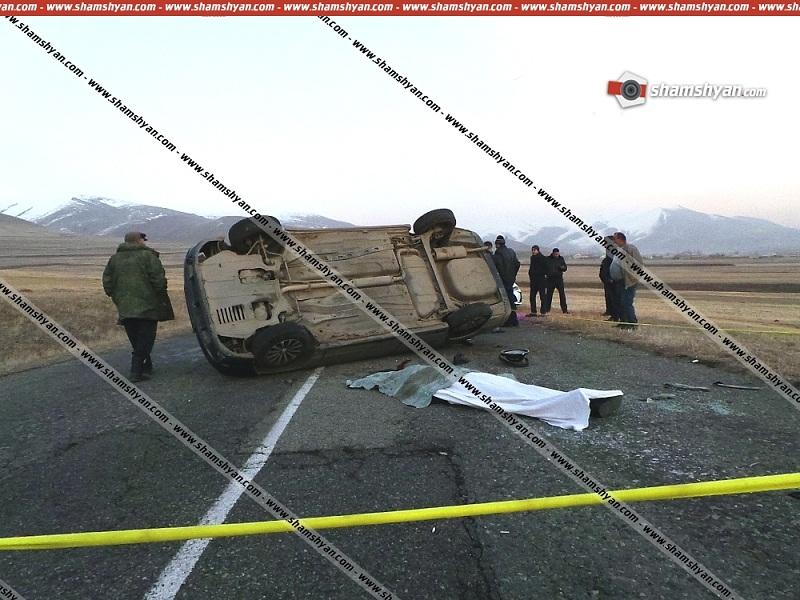 Ողբերգական ավտովթար Գեղարքունիքի մարզում. մահացածը ոստիկանության նախկին աշխատակից է