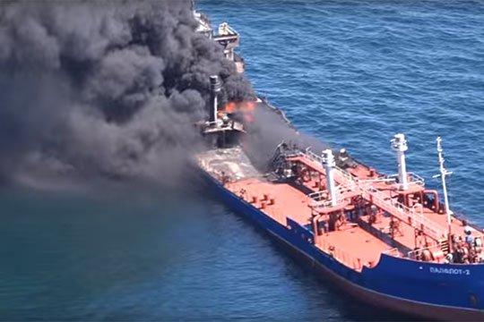 Համացանցում են հայտնվել Կասպից ծովում ռուսական լցանավի հրդեհի կադրերը