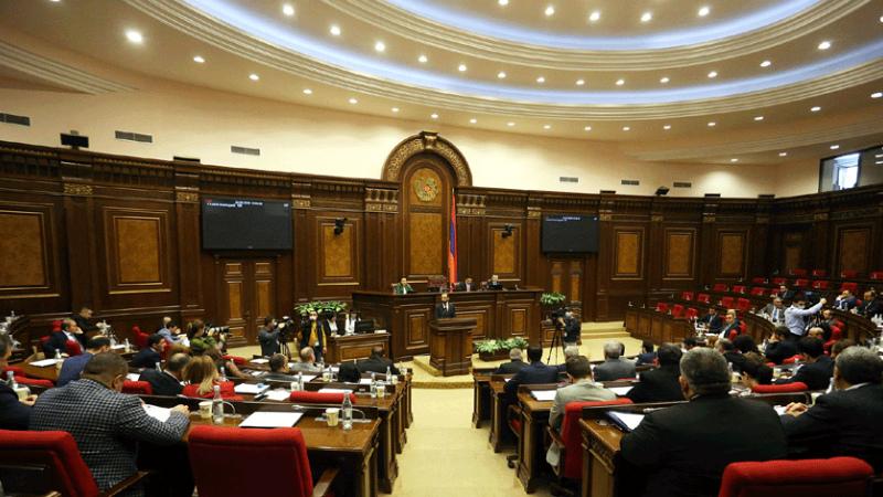 Ազգային ժողովի նիստը (ուղիղ)