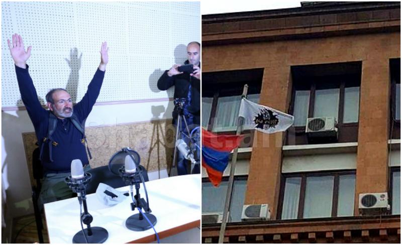 ԵՊՀ և «Հանրային ռադիոյի» շենքերում իրականացված գործողությունների փաստերի առթիվ ոստիկանությանը հանձնարարվել է նյութեր նախապատրաստել