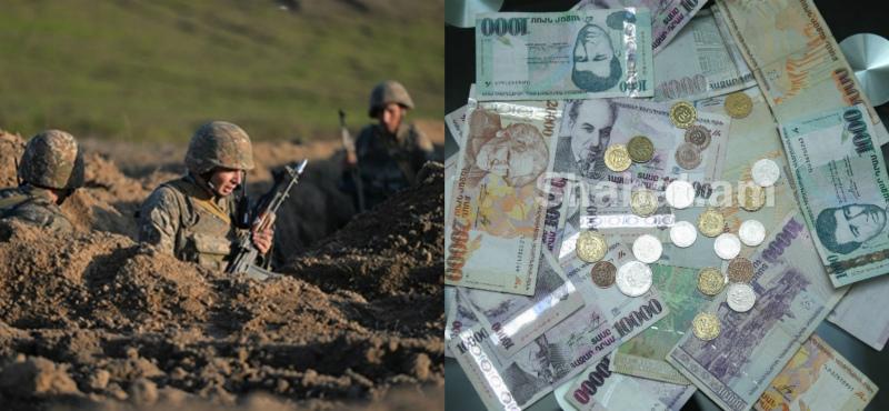 ՊՆ պարզաբանումը՝ դիրքապահ զինծառայողների պարգևավճարների նվազման լուրերի վերաբերյալ