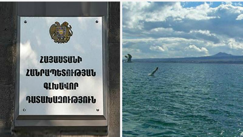 Խոշոր չարաչահումներով իրականացված արդյունագործական որսի հետևանքով վտանգվել է Սևանա լճում խեցգետնի պոպուլյացիայի վերարտադրությունը