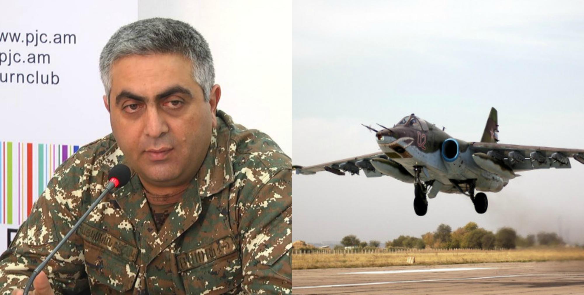 Կորած ՍՈՒ-25 մարտական ինքնաթիռը վթարվել է․ օդաչուները զոհվել են․ Ա․ Հովհաննիսյան