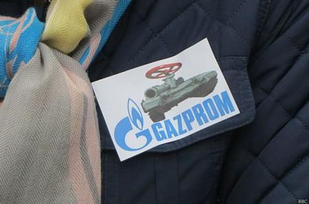 Բողոքի ցույցեր Թբիլիսիում՝ ընդդեմ «Գազպրոմ»-ի