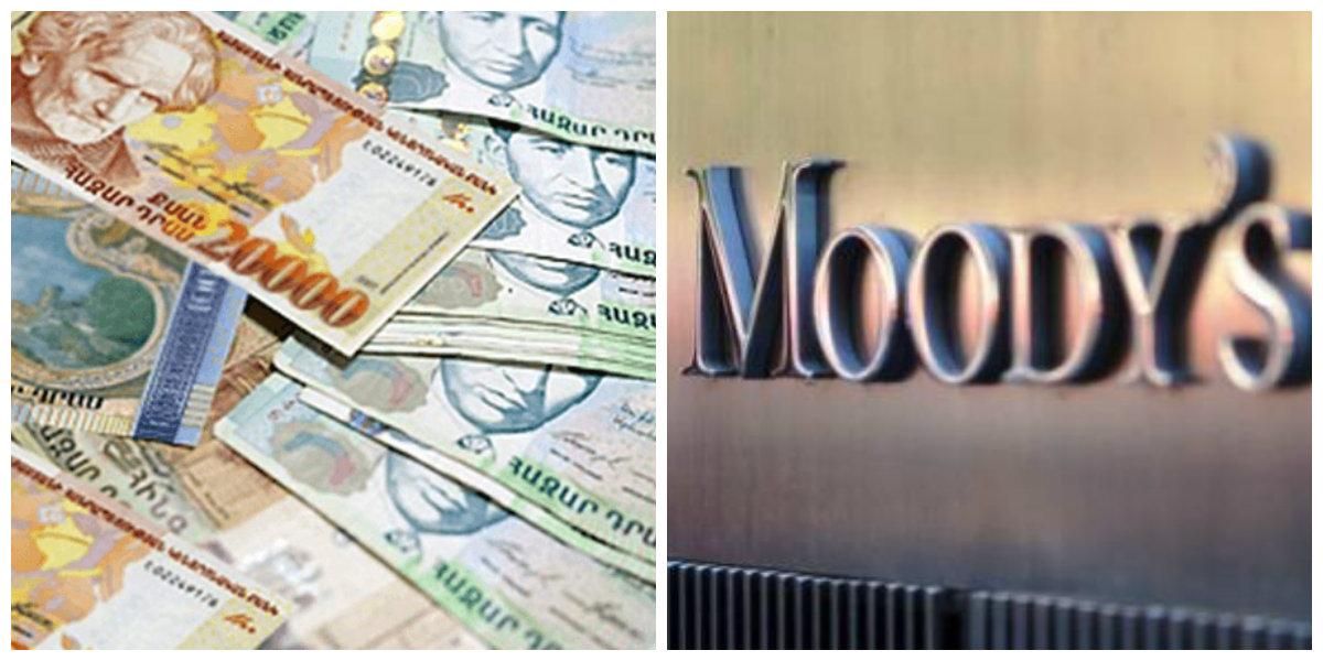 Հայաստանը ֆինանսական մեծ ռիսկերի հետ է բախվում․ Moody's