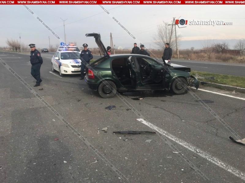 Խոշոր ավտովթար՝ Երևան-Արմավիր ավտոճանապարհին
