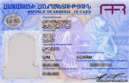 ID քարտերով, կենսաչափական քարտերով քվեարկելու ձեռքը կրակն են ընկել մեր ժողովուրդը