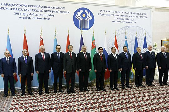 Վաղը Դուշանբեում տեղի կունենա ԱՊՀ երկրների վարչապետերի հանդիպումը