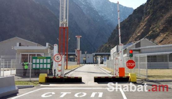Ստեփանծմինդա-Լարս ավտոճանապարհը 06.30-ից մինչև 20.30-ը բաց է