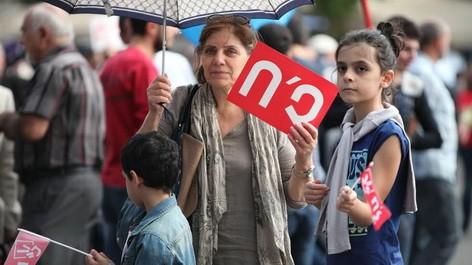 «ՈՉ»-ի քարոզարշավի շտաբը կոչ է անում ՀՀ քաղաքացիներին գումար փոխանցել իրենց հաշվեհամարին