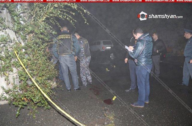 Կրակոցներ Երևանում. 19-ամյա երիտասարդը հրազենային վնասվածքներով տեղափոխվել է հիվանդանոց