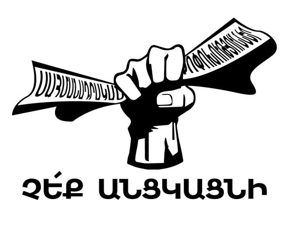 «Ոչ»-ի և «Նոր Հայաստան» ճակատների միջեւ բանակցություններ են տարվում. «Հրապարակ»