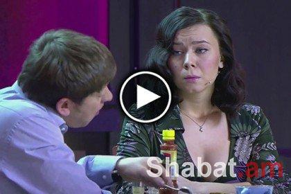 Երբ կինը դիետայի վրա է և չի ուտում երեկոյան 6-ից հետո (տեսանյութ)