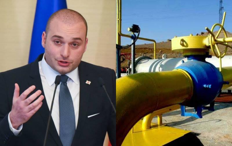 Վրաստանը կպահպանի ՌԴ-ից Հայաստան գազի տարանցորդի դերը. վարչապետ Մամուկա Բախտաձե