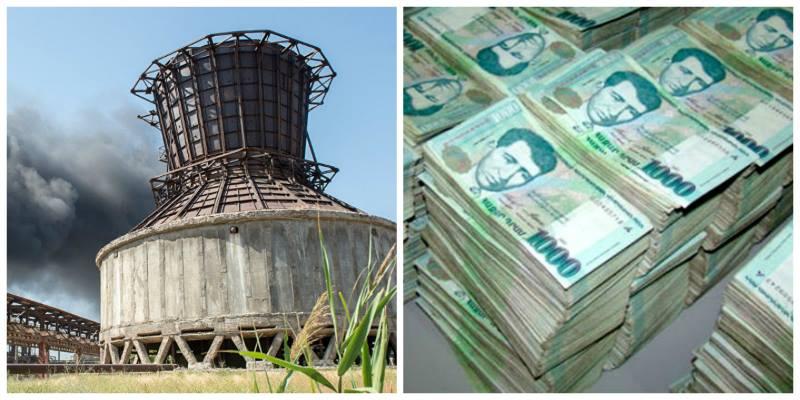 Կառավարության որոշմամբ  165 մլն դրամ կհատկացվի «Նաիրիտի» աշխատողներին