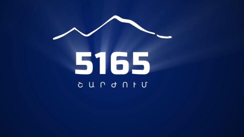 «5165 շարժումը» մերժել է Նիկոլ Փաշինյանի հետ հանդիպման առաջարկը