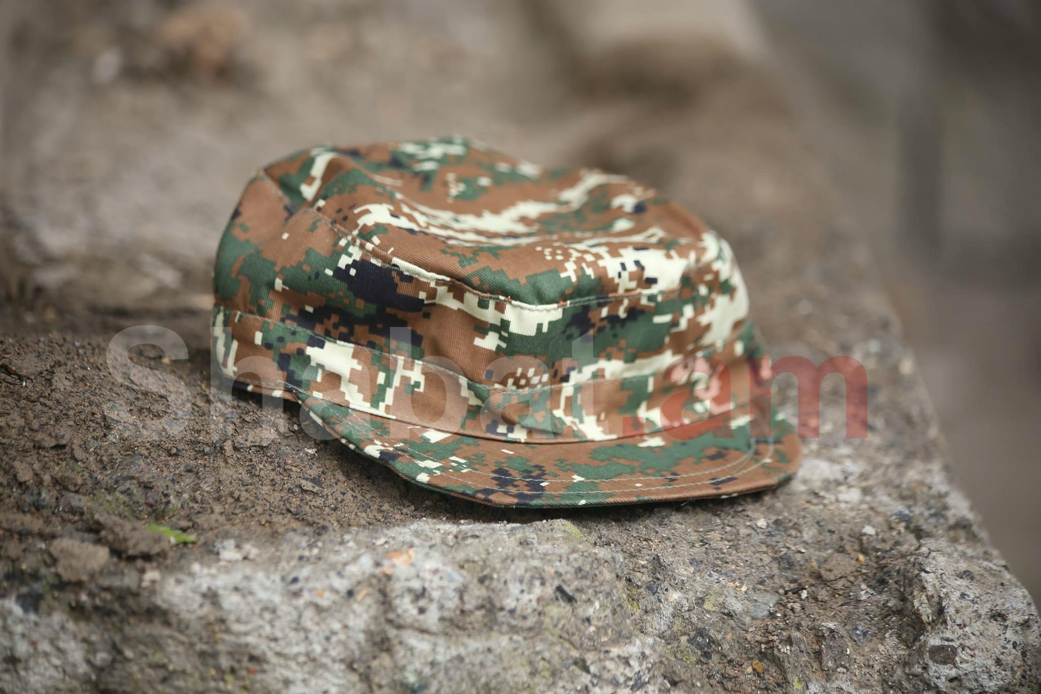 Զինվոր է մահացել