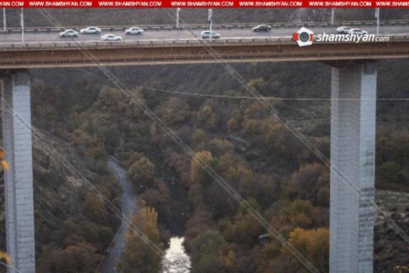 Արտակարգ դեպք Երևանում. ոստիկանության ՊՊԾ գնդի ծառայողները Դավիթաշենի կամրջի վրա կանխել են Երևանում գործող ՍՊԸ-ներից մեկի տնօրենի ինքնասպանության փորձը