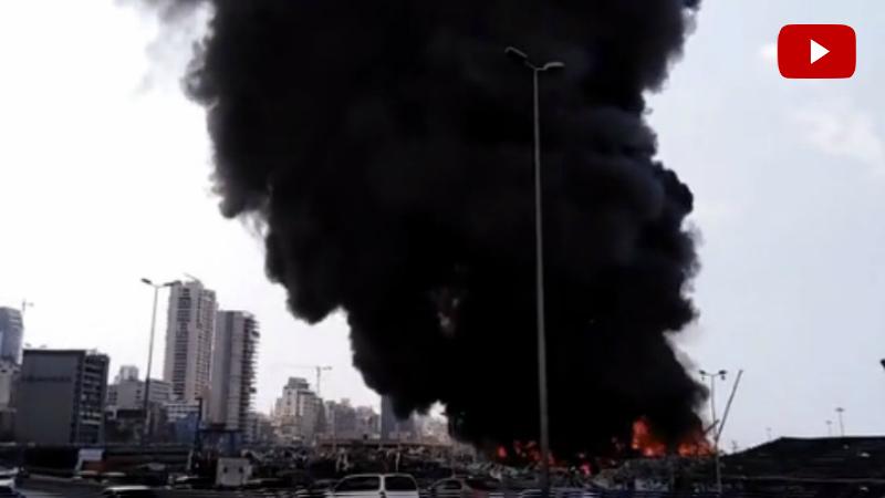 Հրդեհ է բռնկվել Բեյրութի նավահանգստում (տեսանյութ)