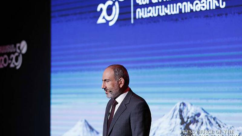 Հայաստանի վերափոխման մինչեւ 2050 թվականի ռազմավարությունը. ամբողջական