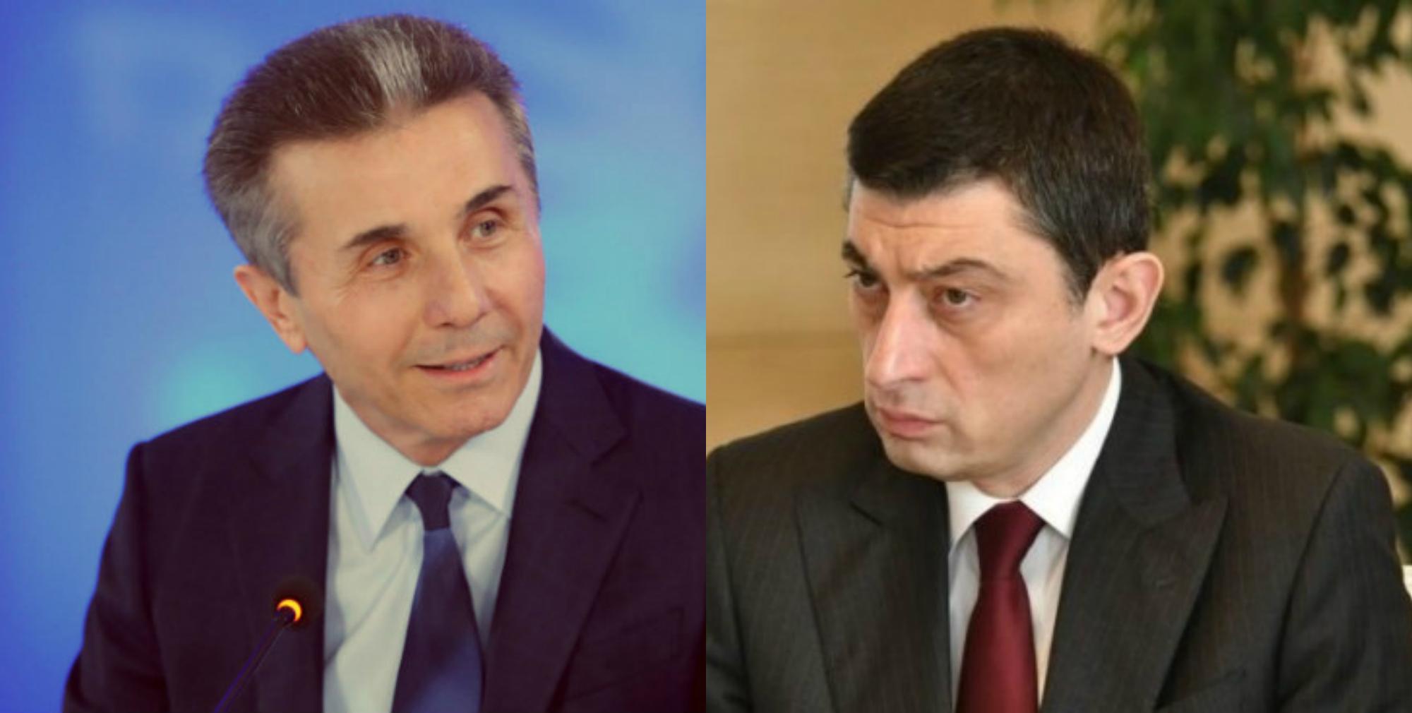 Գախարիան պաշտոնապես առաջադրվել է Վրաստանի վարչապետի պաշտոնում