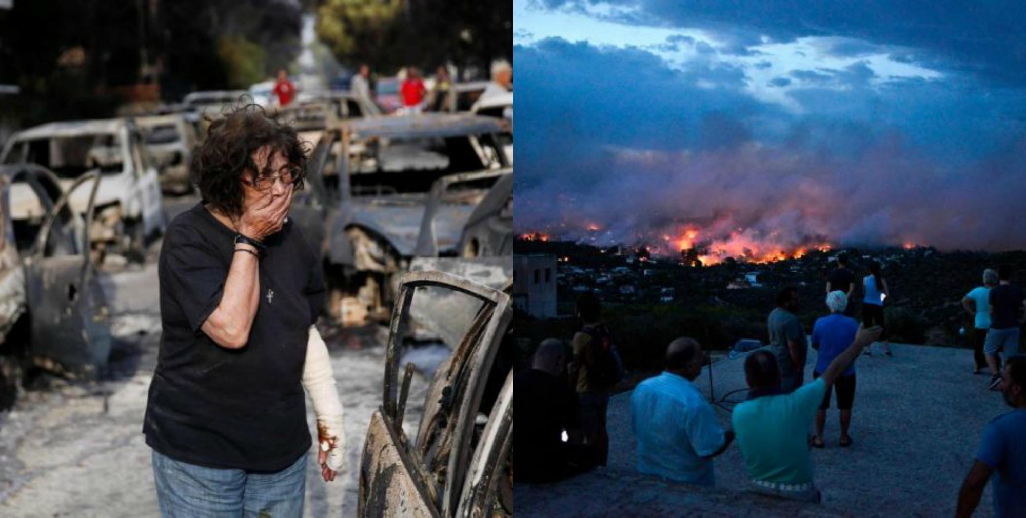 Հունաստանում մոլեգնող հրդեհները՝ ողջ մասշտաբով․ ֆոտոշարք