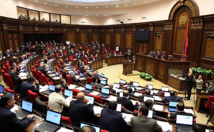 Ազգային ժողովի արտահերթ նիստ. ուղիղ