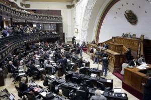 Վենեսուելայի խորհրդարանը քվեարկել է նախագահական ժամկետը 6-ից մինչև 4 տարի կրճատելու օգտին