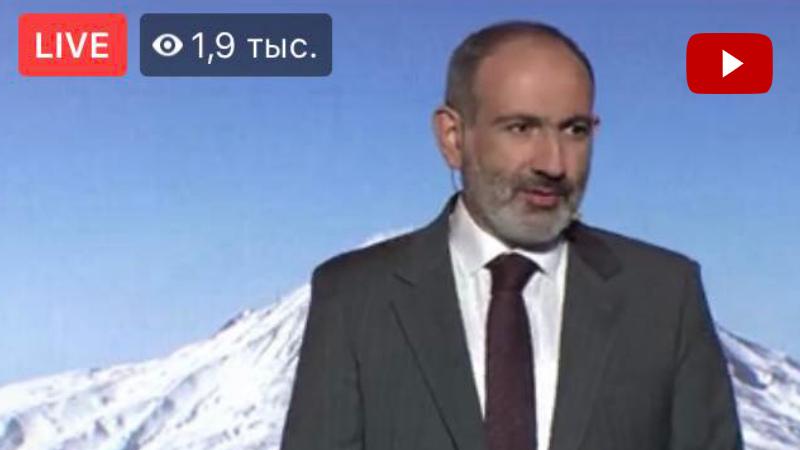 Ներկայացնում եմ Հայաստանի՝ մինչեւ 2050 թ. վերափոխման ռազմավարությունը. Նիկոլ Փաշինյան (ուղիղ)
