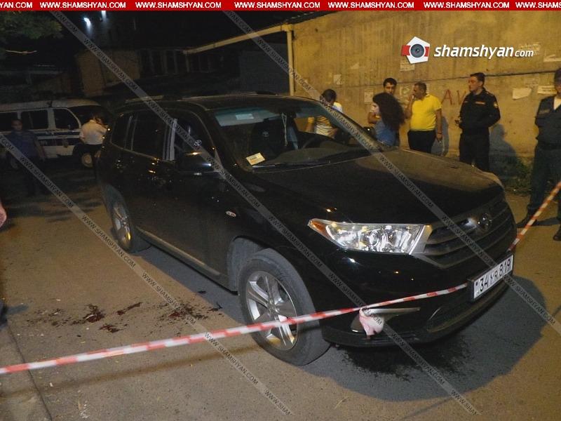 Երևանում կրակոցներ են հնչել