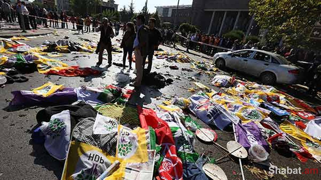 Թուրքիայում երկօրյա գործադուլ է սկսվել
