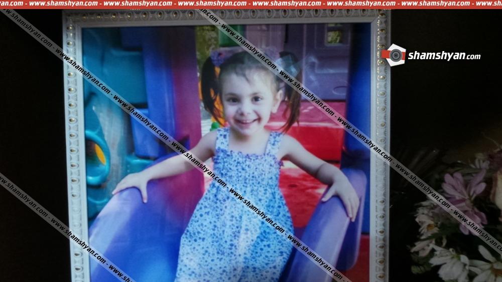 Արարատի ԲԿ-ում 3-ամյա աղջնակի մահվան փաստով քրգործ է հարուցվել