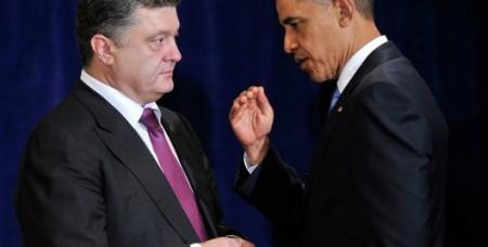 ԱՄՆ Ուկրաինային կտրամադրի երրորրդ անգամ մի քանի միլիարդի վարկ
