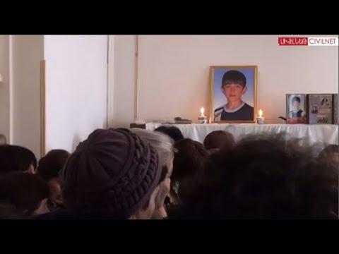 Ափսոս էր տղան. 12-ամյա Վաղինակ Գրիգորյանի վերջին ճանապարհը
