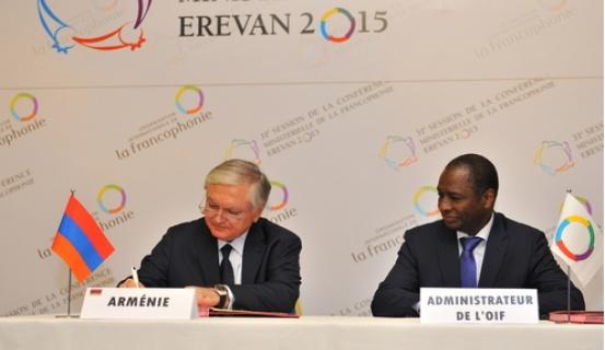 Հայաստանը մի շարք աֆրիկյան երկրների հետ փաստաթղթեր ստորագրեց